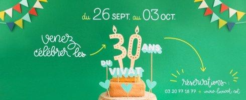 L'espace culturel «Le Vivat» fêtera ces 30 ans.